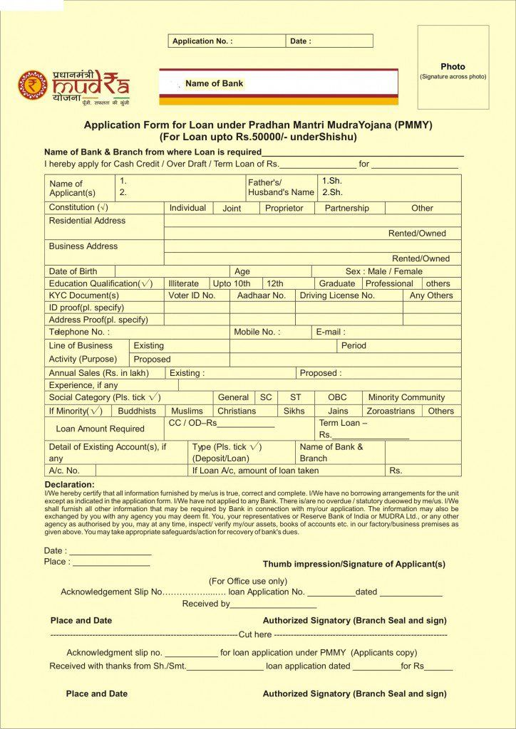 Sample Mudra Loan Application Form  Jaya