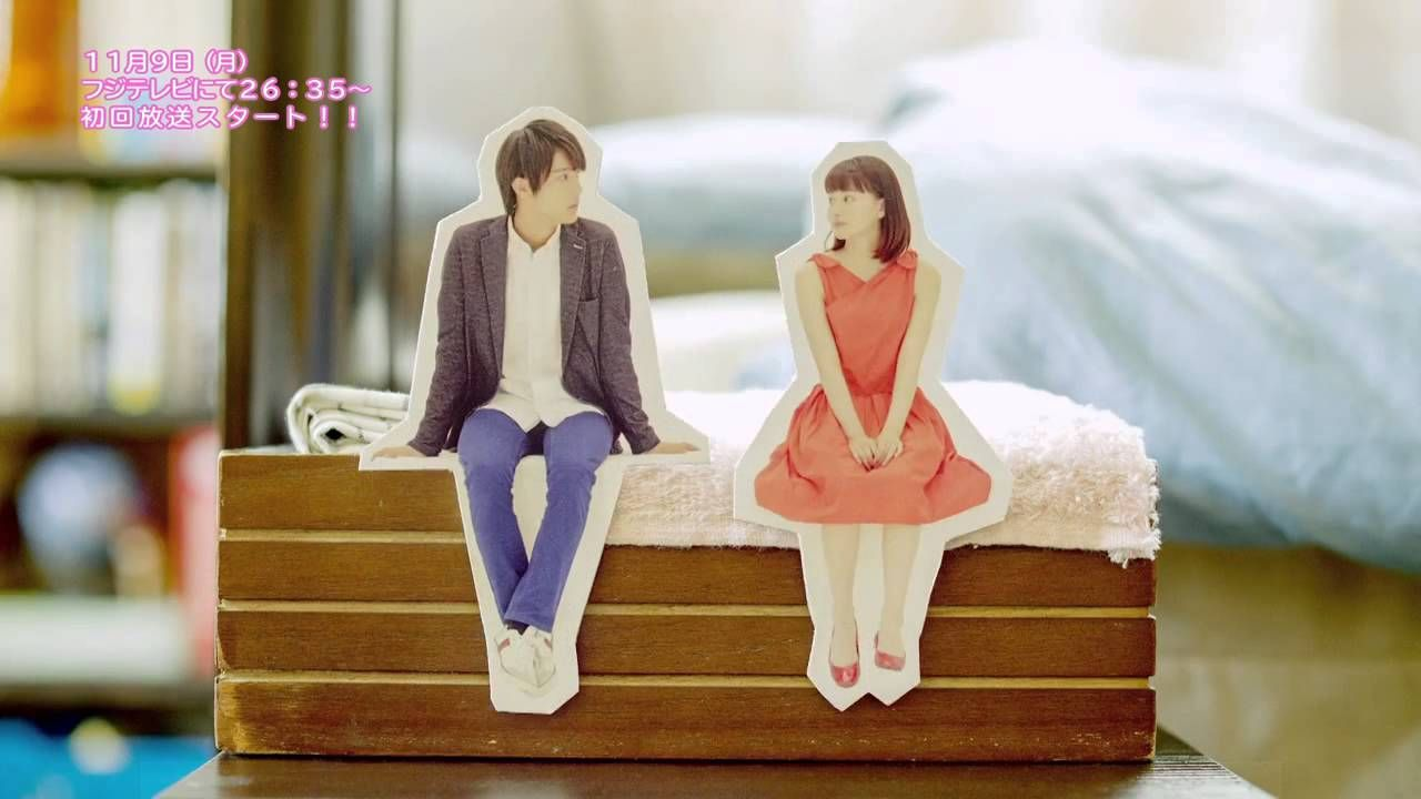 My Little Lover Minami Kun No Koibito - Opening [Eng Sub
