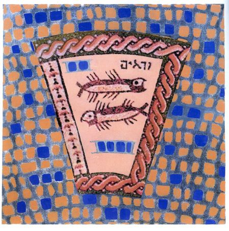 Judith Weinshall Liberman THE ZODIAC SERIES I 2008 ARTIST STATEMENT My ZODIAC SERIES I was inspired by the wheel of the zodiac as represented in a 6th century synagogue mosaic floor excavated in Beit Alpha, Israel. I came across the image of that mosaic pavement on the internet recently, while researching old Jewish mosaic floors in conjunction with a mixed media series I was creating on ancient Jewish symbols.  But although I had seen images of the Beit Alpha zodiac floor before, this time…