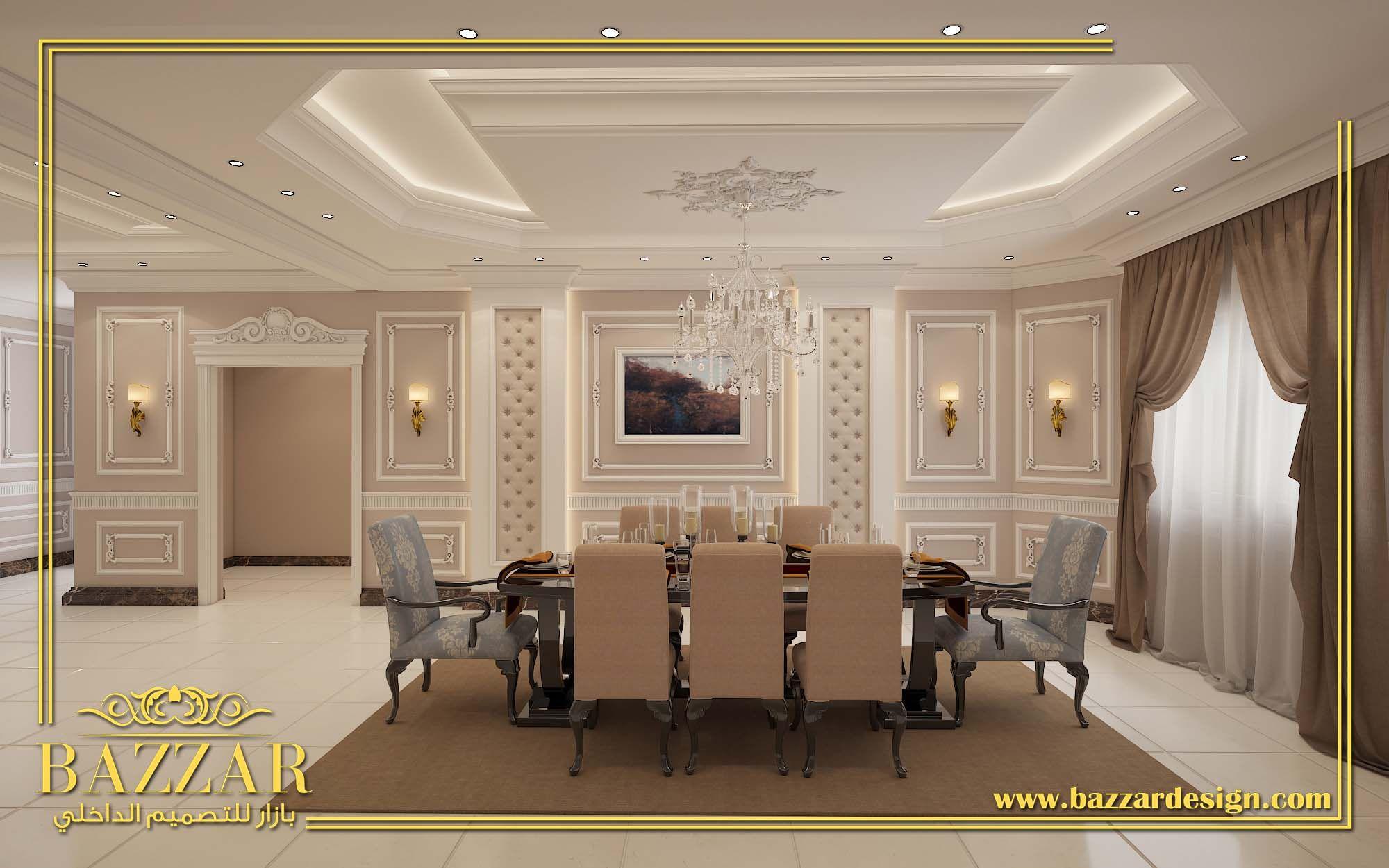 غرفة طعام نيو كلاسيك تم طلاء الجدران باللون الابيض لمزيد من النقاء والاتساع كما تم كسوة الكراسى بالقماش البيج الانيق كما تم اس Interior Design Decor Home Decor