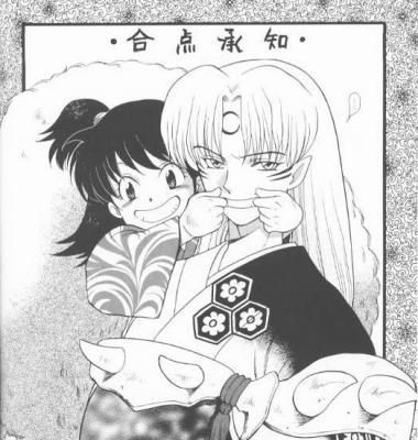 Inuyasha cute moment