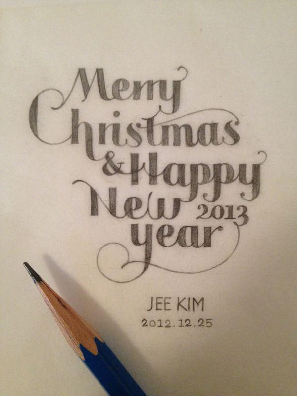 merry christmas happy new year by jee sook kim via behance 손글씨 크리스마스 타이포그래피 merry christmas happy new year by jee