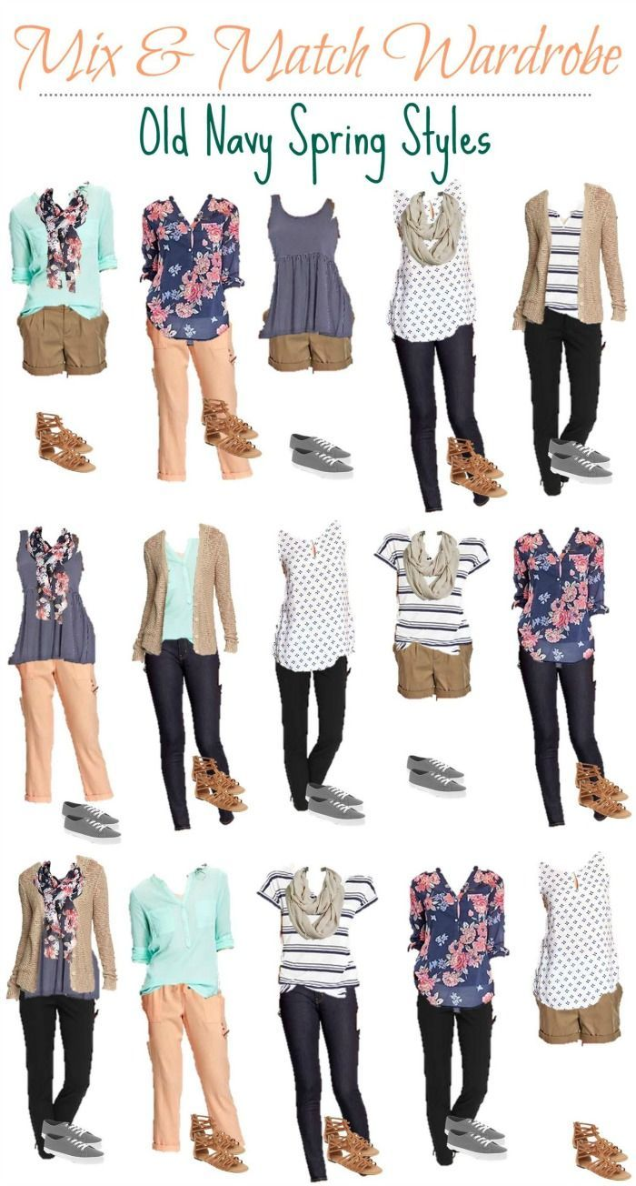 Old Navy Mix and Match Wardrobe For the Office - Style on ...