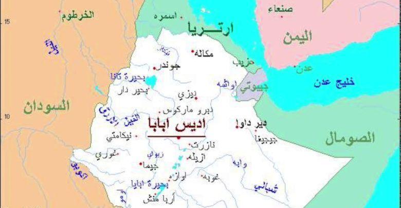 اين تقع الحبشة جغرافيا على الخريطة وعلاقتها بالاسلام Map World Map Diagram