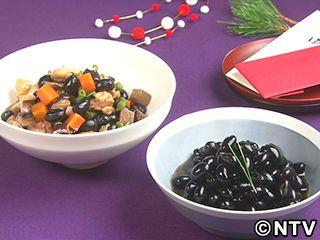 黒豆の甘煮/黒豆入り五目煮のレシピ|キユーピー3分クッキング