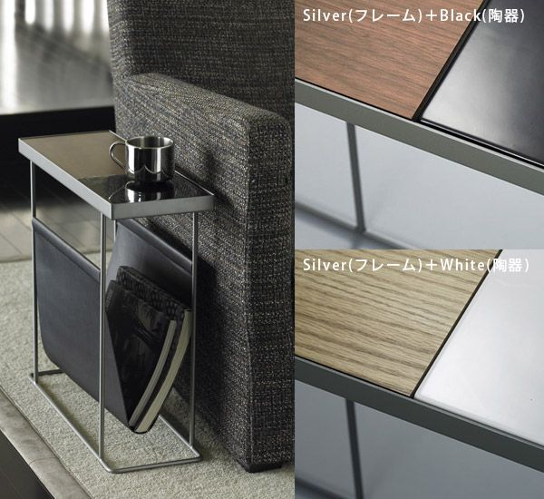 Arne Style | Rakuten Global Market: Side Table Stylish Walnut Wood Wood  Slim Thin Steel Storage Designer Furniture Designer Side Table Magazine  Rack With ...