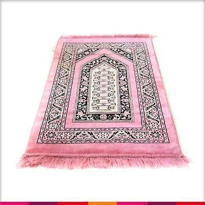 Https Www Ebay Com Itm Prayer Rug Carpet Mat Salat Sajada Islamic Islam Muslim Namaz Mosque 192142948612 Hash Item2cbc9cb904 Prayer Rug Rugs On Carpet Rugs