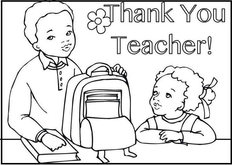 Gift Card Of Thank You Teacher