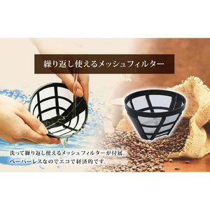 コーヒーメーカー アイリスオーヤマ コーヒードリップ 保温 ペーパーレス コーヒー ブラック CMK-650P-B (D)