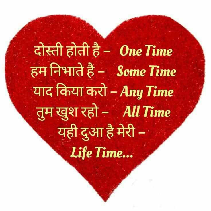Pin By Rita Rathod On Hindi Gujarati