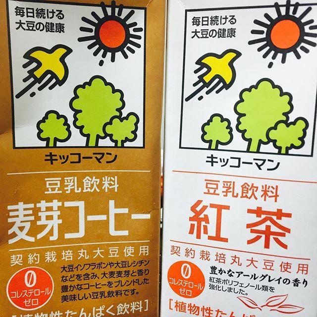 2016/10/31 00:28:39 mitaaaki18 豆乳ブーーーーム\(^o^)/❤️ うちは紅茶推し!!! #豆乳 #紅茶 #コーヒー #大豆 #健康 #最近の #マイブーム  #健康