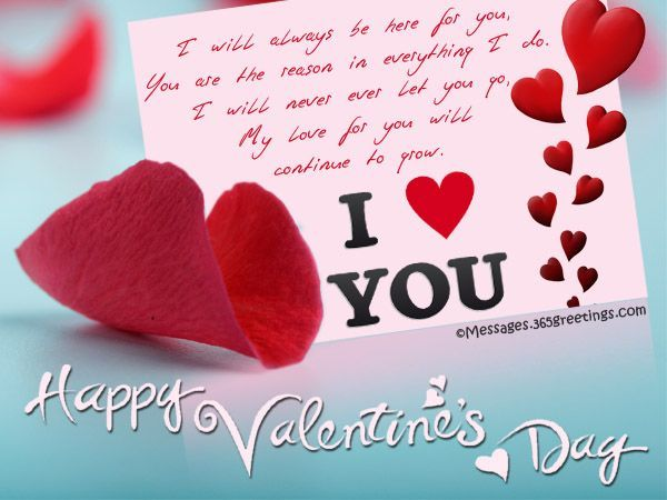 Cute Messages For Happy Valentines Day Happy Valentines Day