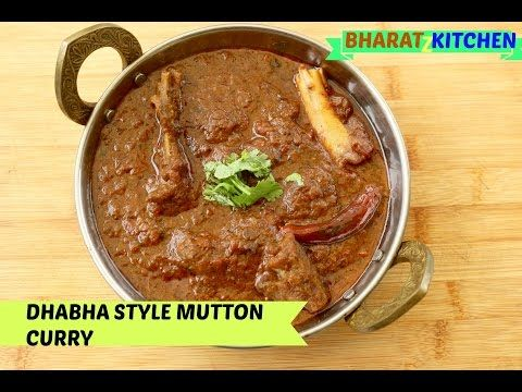 Dhaba Style Mutton Curry Indian Mutton Curry Spicy Punjabi