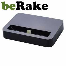 Vendo Base dock para iphone 5, color negro. pago por paypal, envío, 3.00€, por correos....