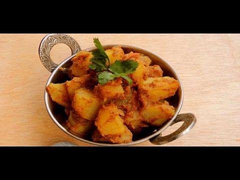 Khatte aloo recipe by desi cooking channel in urdu hindi spicy khatte aloo recipe by desi cooking channel in urdu hindi spicy sour stir forumfinder Gallery