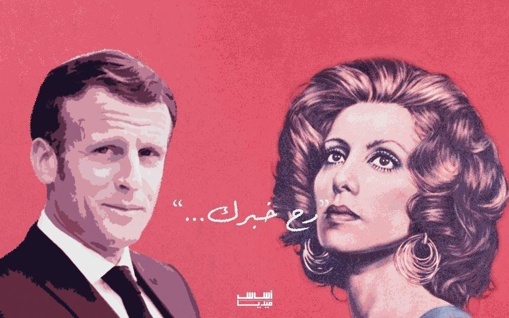في زيارته الثانية إلى لبنان خلال أقل من شهر أراد الرئيس الفرنسي إمانويل ماكرون أن يبدأ مشاوراته السياسية بزيارة سفيرتنا إلى Male Sketch Movie Posters Poster