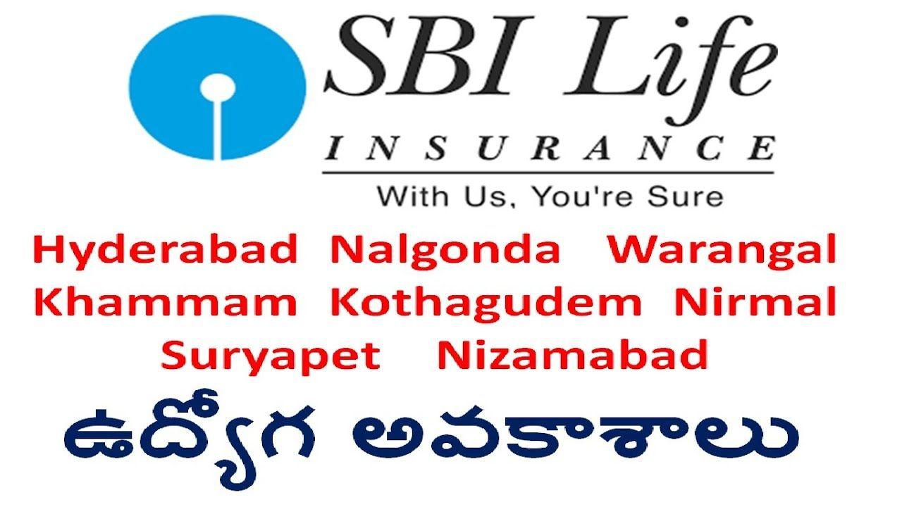 SBI లైఫ్ జాబ్స్ తెలంగాణ Hyderabad Nalgonda Warangal