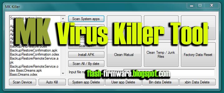 DownloadMK Virus Killer Tool Feature: Virus Killer File Information