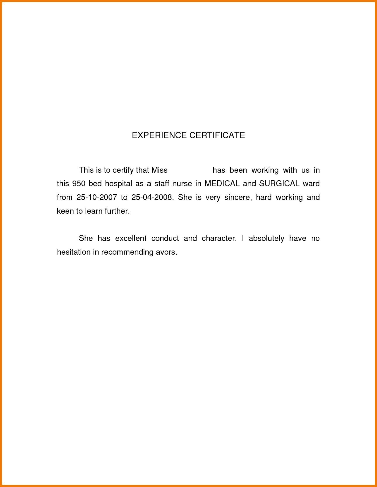 marketing internship cover letter