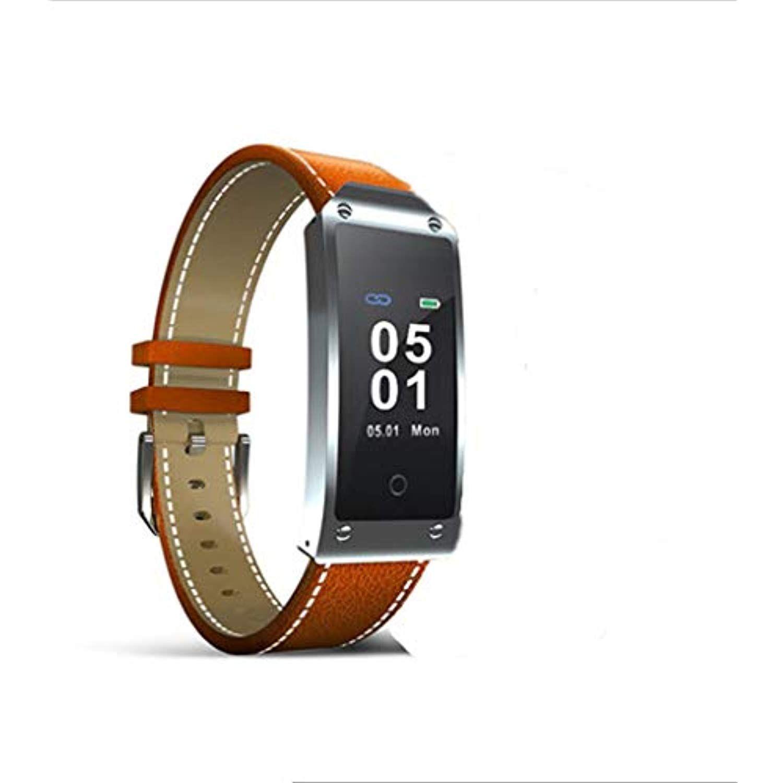 Gy Smart Watch Smart Bracelet Gps Positioning Lift Bright Screen