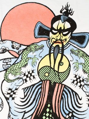 Fu Manchu Shirt Fu Manchu Jack Burton Buckaroo Banzai