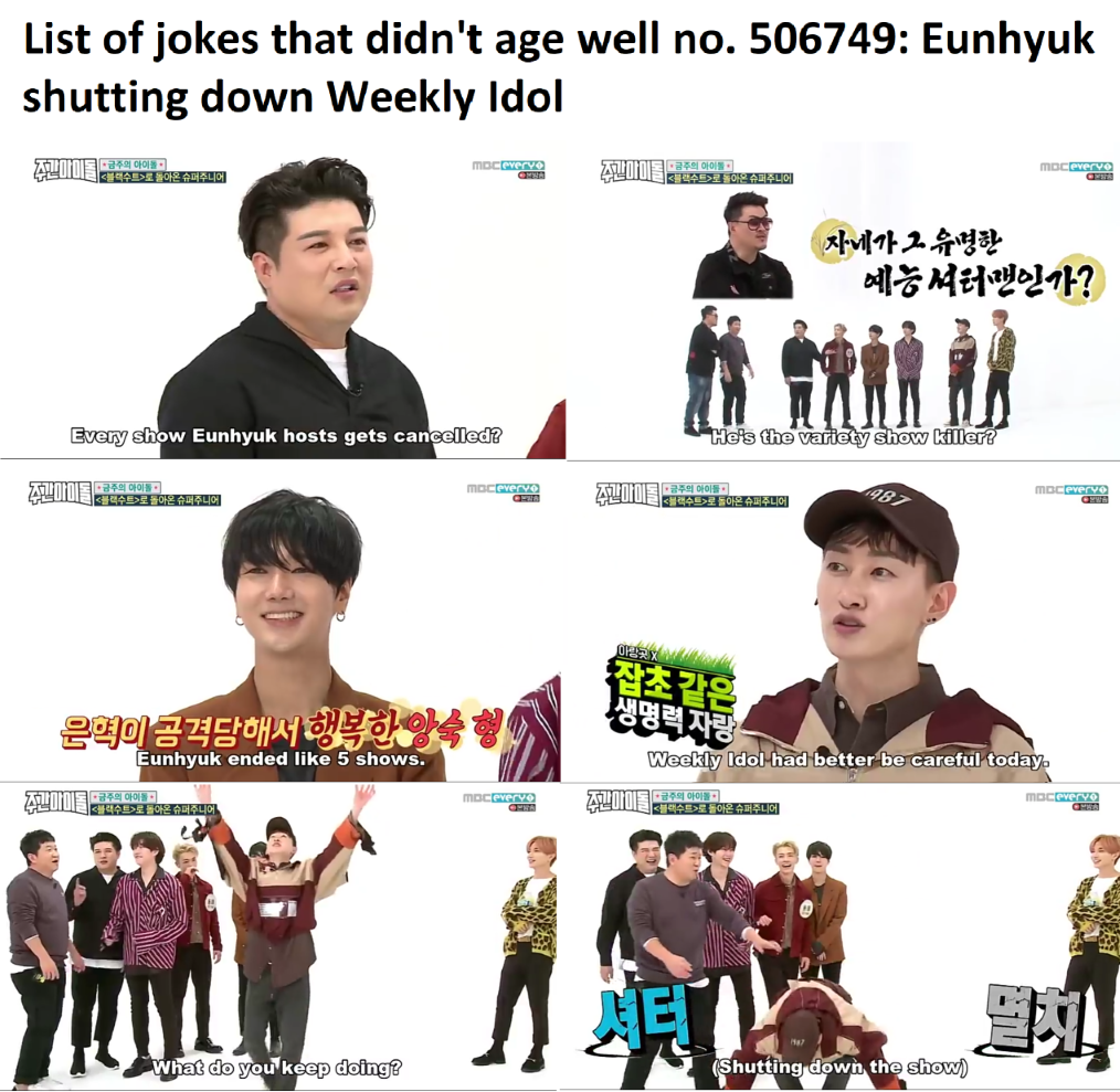 They Dared To Mock The Curse Weekly Idol Episode 329 Super Junior Eunhyuk Shindong Heechul Donghae Yesung L Super Junior Funny Super Junior Eunhyuk