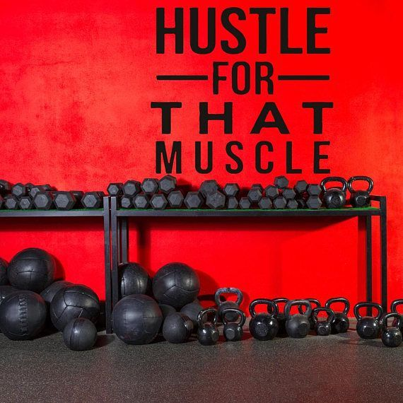 Gym Wall Decal, Inspirational Quote, Work out Quote, Muscle Workout Wall Sticker,  Garage Gym Wall D...