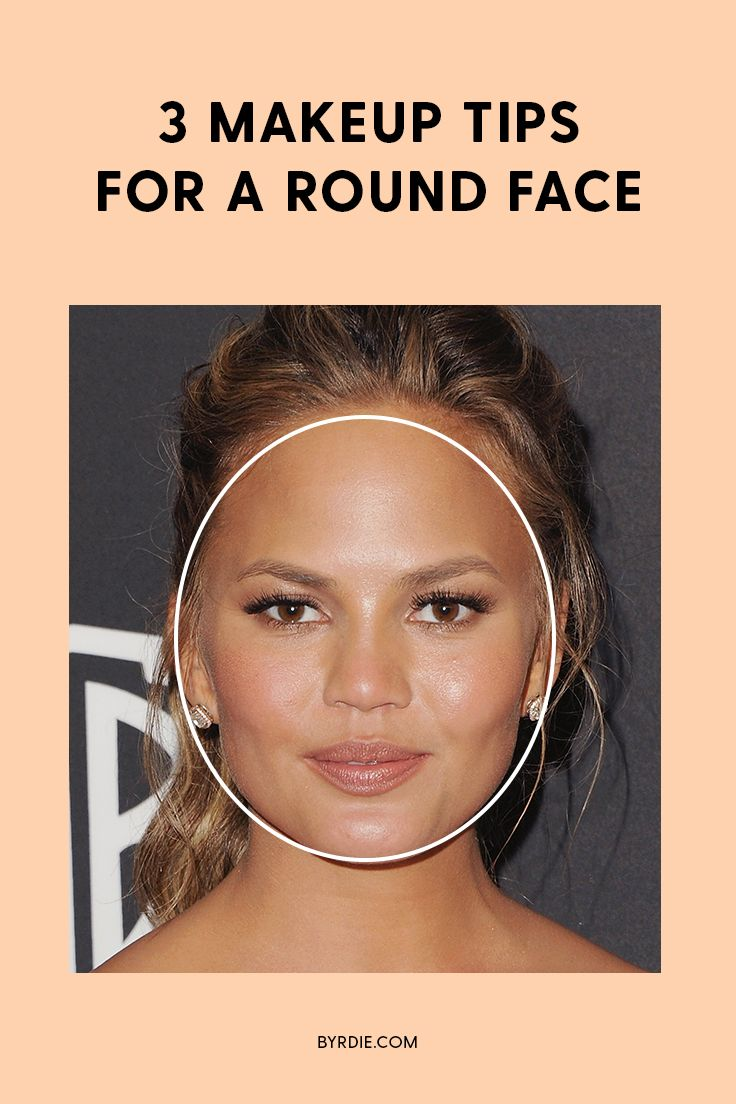 how to make your face look slimmer without makeup