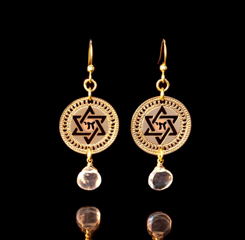Shema israel bracelet israel bible jewish hebrew prayer kabbalah shma - Gold Earrings Hebrew Jewelry Judaica Kabbalah By Kelkajewelry