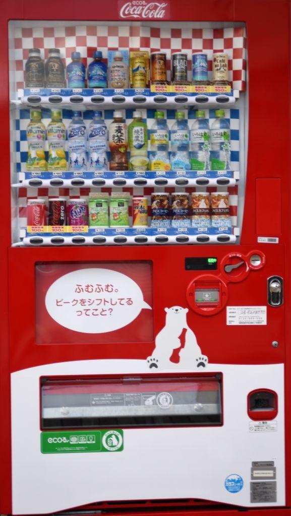japan vendingmachine getrankeautomat drink cocacola