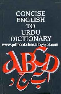 English Learning Book In Urdu Pdf