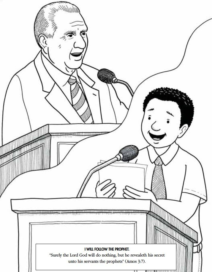 LDS Games - Color Time - General Conference Speakers | primaria ...