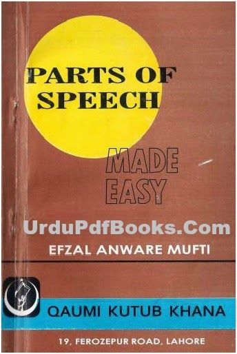 Parts Of Speech Made Easy By Afzal Anwar Mufti Parts Of Speech Grammar Book Pdf English Grammar Book