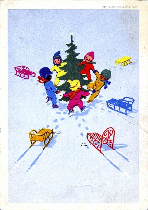 одиноки даже почтовые открытки зарубин русаков выделить три