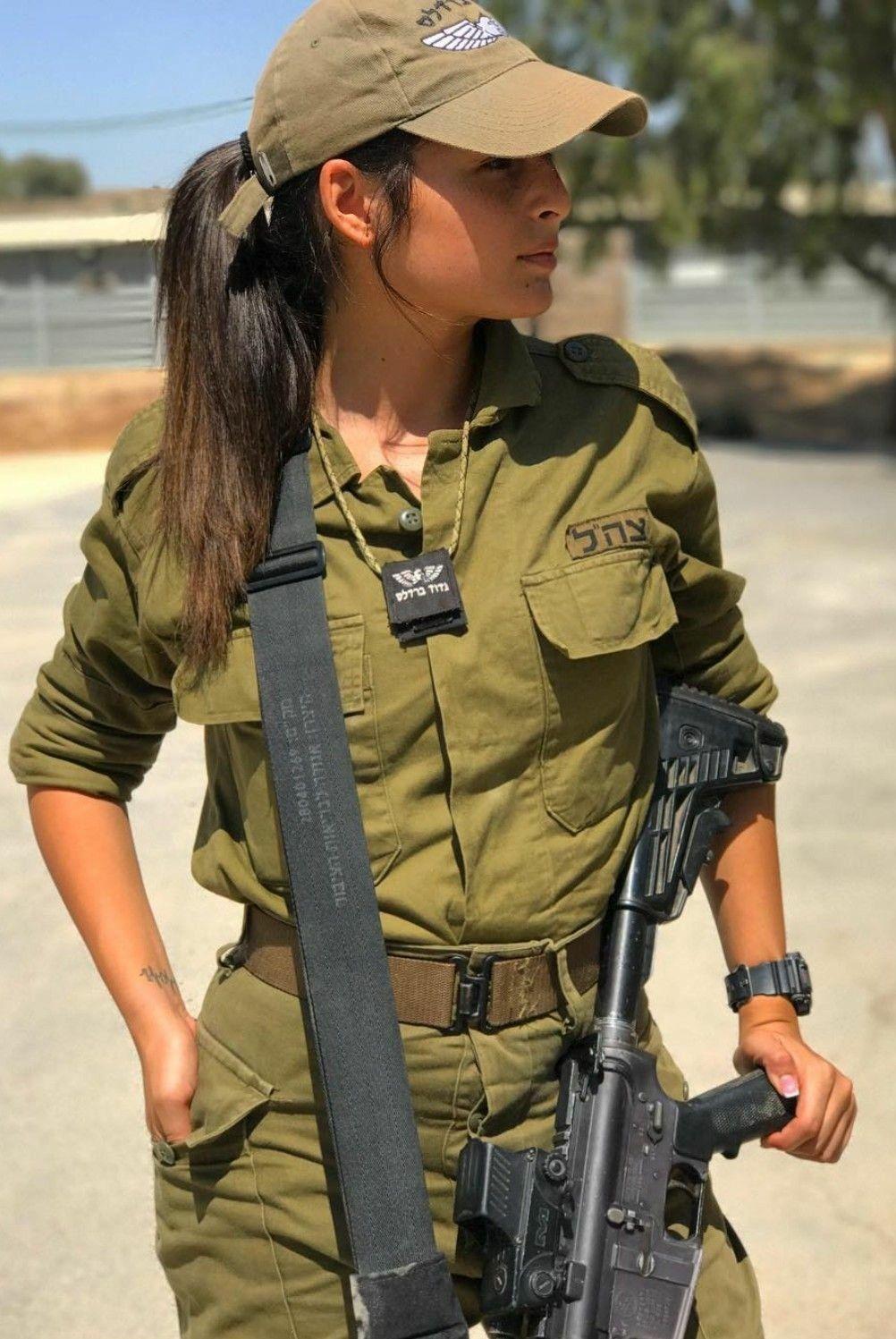 Trainer840 Idf Israeli Defense Forces   Israeli Girls -7709