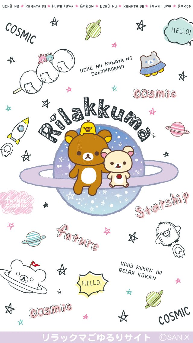 Rilakkuma lazy day by ps