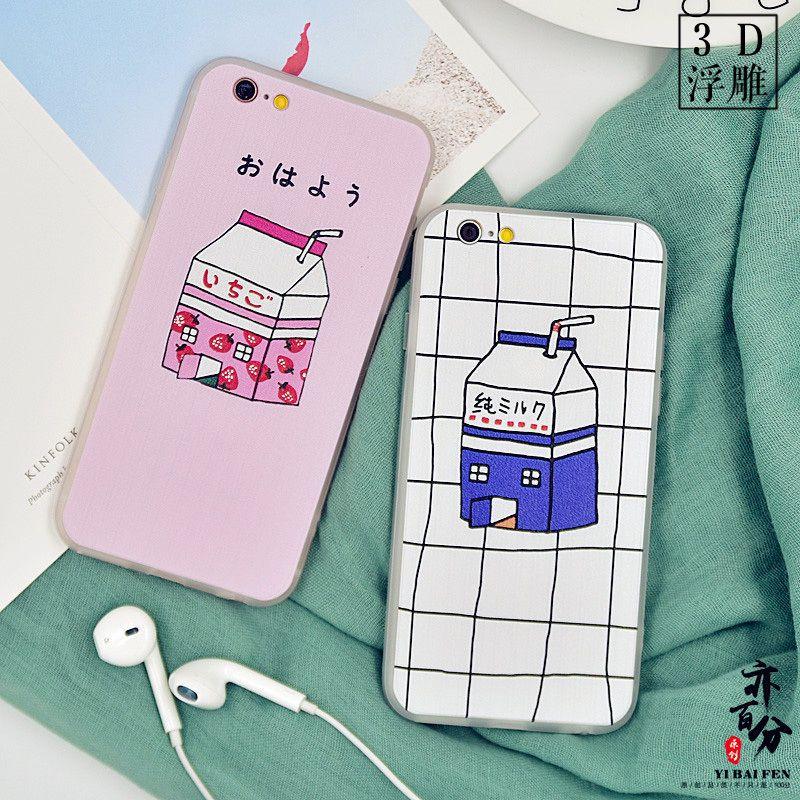 Trendy Lovely Japan Design Freshness Milk Couple Lover Case For