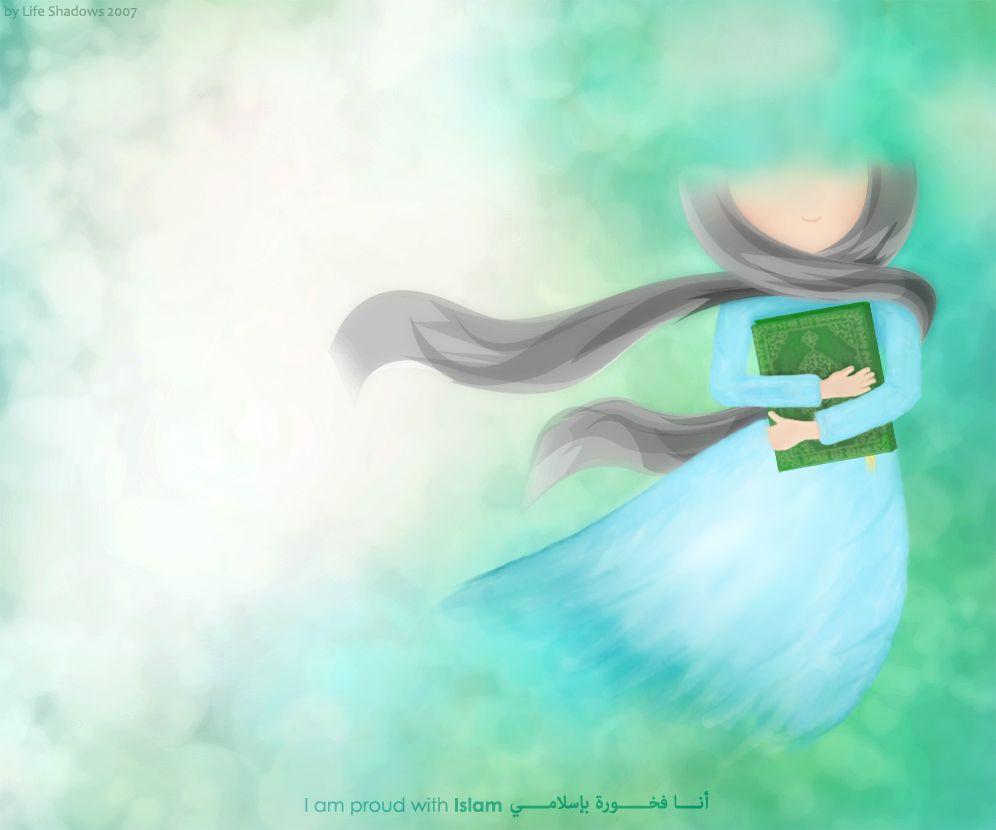 Hijab and Quran