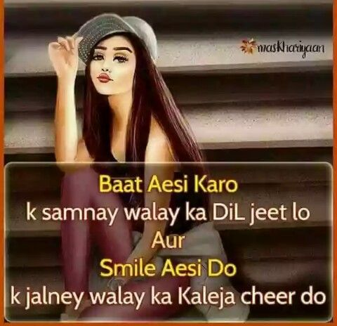 Kadak Girly Attitude Quotes Happy Girl Quotes Crazy Girl Quotes