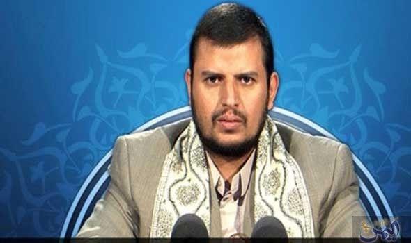 عبد الملك الحوثي يدعو الشعب اليمني إلى التصدي ضد قوات Mirrored Sunglasses Men Round Sunglass Men Fictional Characters