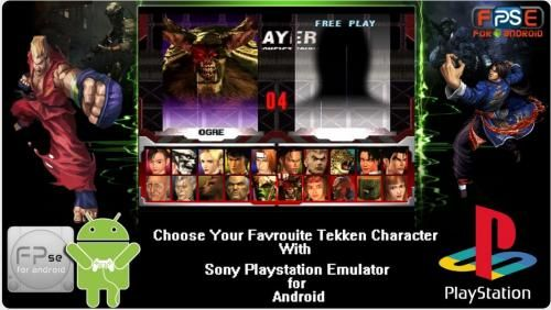 Install FPse PlayStation 1 emulator app for android directly on