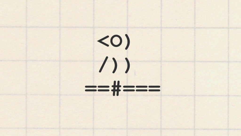 Ascii Art Geek Ascii Art Art Text Pictures