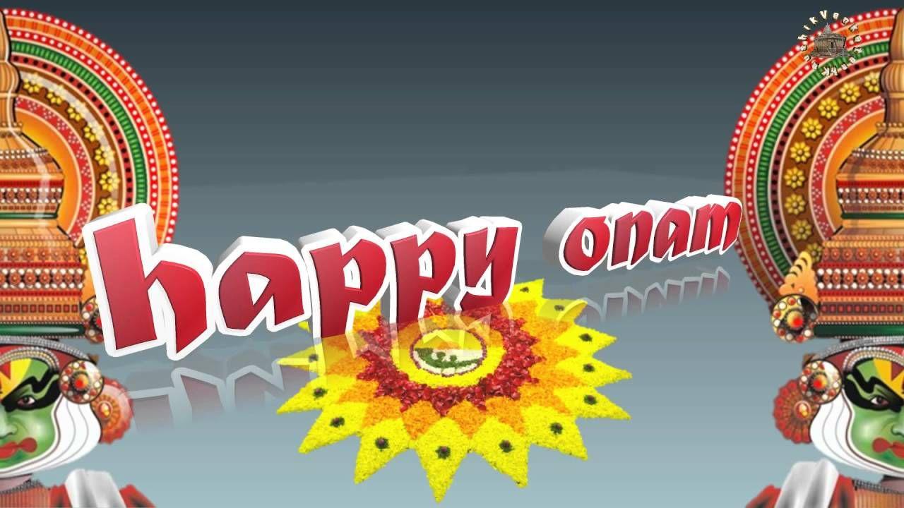 Happy Onam Onam 2016wishes Images Greetings Quotes Sms
