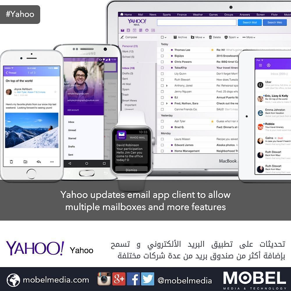 #Yahoo updates email app client to allow multiple mailboxes and more features