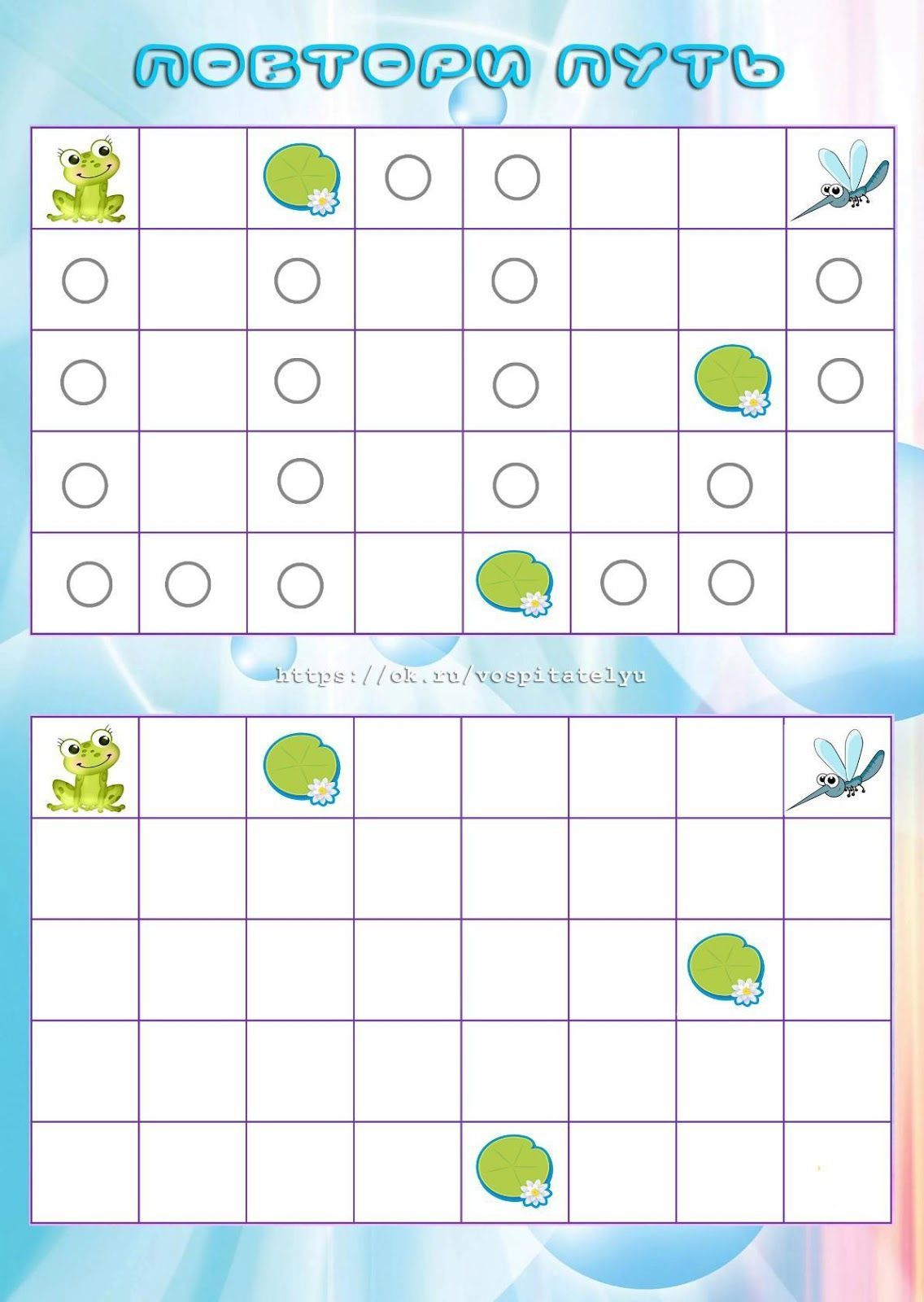 Numbers Coloring Pages 1 10 Free Printable Preschool