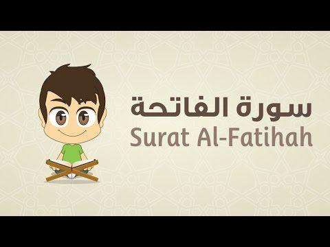 Quran For Kids Learn Surat Al Fatiha القرآن للأطفال تعل م سورة الفاتحة Islam For Kids Learn Arabic Online Learn Quran
