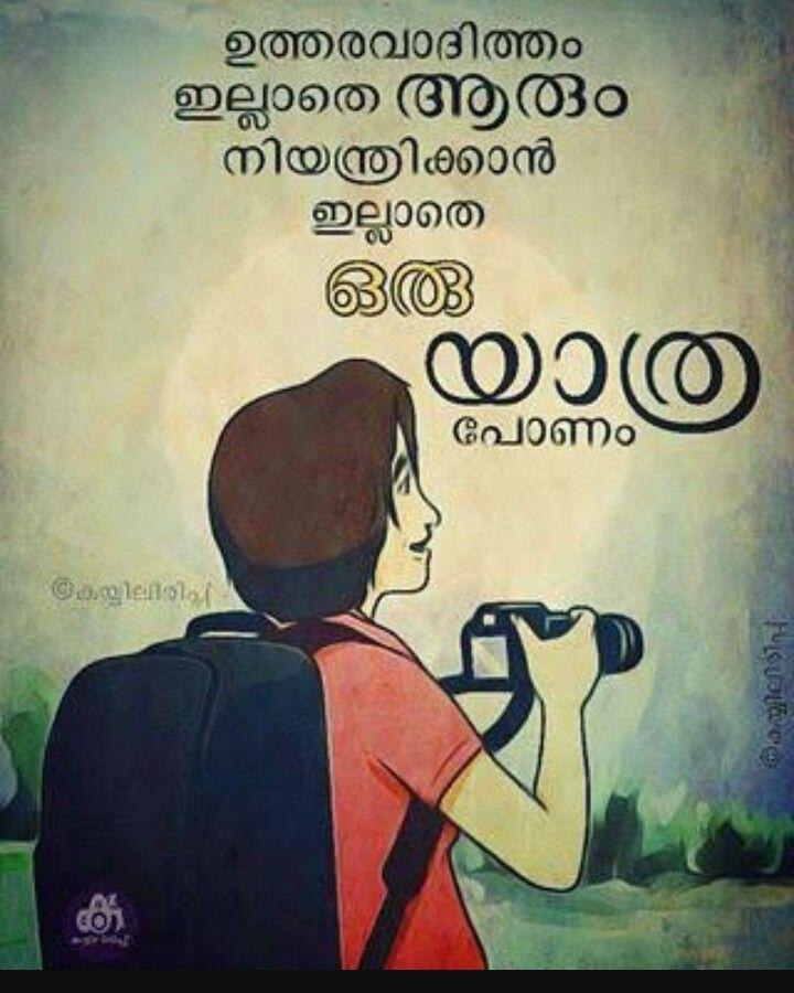 Death Paranayam Malayalam States: Kanal Malayalam Quotes Ab T Malayalam Quotes