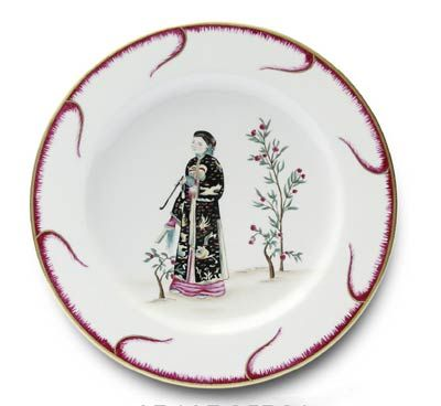 $348.00 Chinoiserie Buffet Plate #5