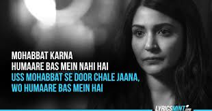 Image result for ae dil hai mushkil quotes Bollywood
