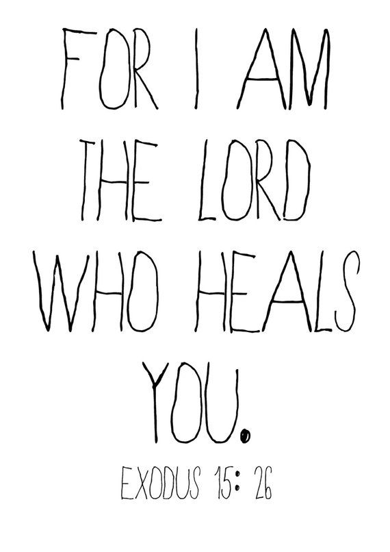 Lord who Heals Quote Healing Bible Teacher Gift Printable